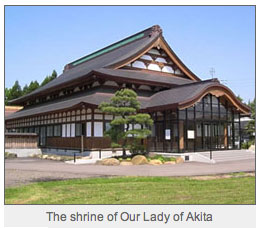 marian apparitions - Our Lady of Akita Shrine